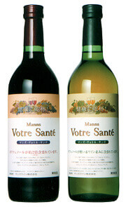 赤ワインで1番ポリフェノールが多かった【マンズ・ヴォトル・サンテ】