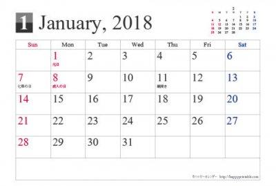カレンダー 祝日